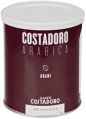 Кофе в зернах Costadoro Arabica in Grani ж/б 250 г
